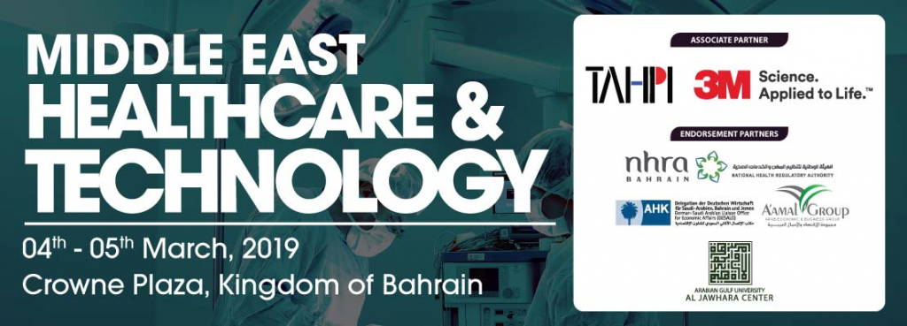 TAHPI Middle East Healthcare & Technology Conference 2019