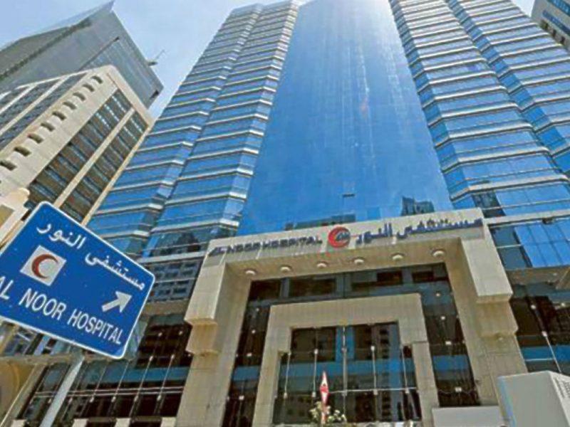 Mediclinic Al Noor Hospital